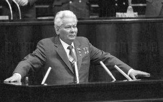 Правление Черненко