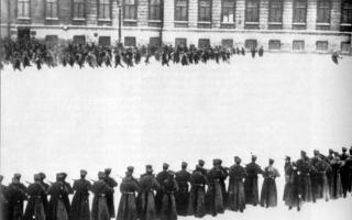 Кровавое воскресенье 9 января 1905 года