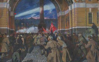 Штурм Зимнего дворца (кратко)