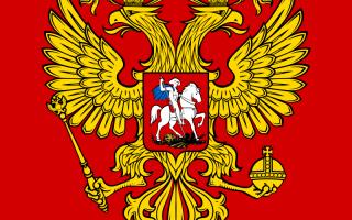 История России по векам (таблица)