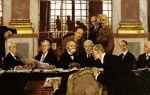 Версальский мирный договор 1919 года