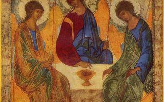 Культура и быт на Руси в 14-16 веках