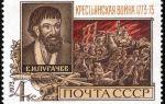 Восстание под предводительством Е.И. Пугачева (таблица)