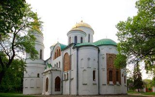 1030 год: события на Руси