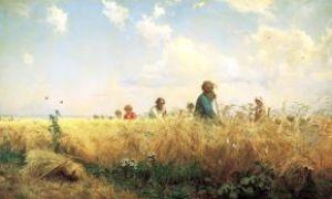 Смерды в Древней Руси