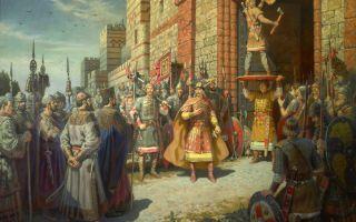 Внутренняя и внешняя политика первых русских князей