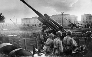 Начало Великой Отечественной войны (первый период)