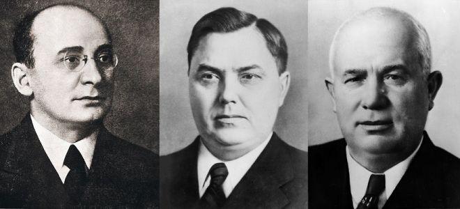 Борьба за власть после смерти Сталина (кратко)
