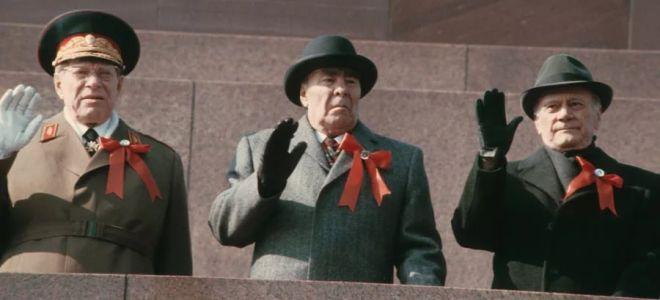 Период (эпоха) застоя в СССР