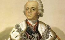 Павел I
