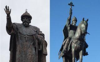 Сравнение судебников 1497 и 1550 годов