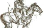 Разгром печенегов под Киевом в 1036 году