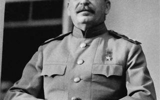 Правление Сталина