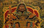 Монгольское нашествие на Русь (кратко)