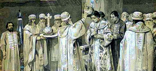 Венчание Ивана 4 на царство