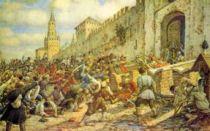 Соляной бунт 1648 года