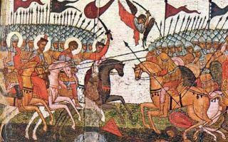Присоединение Новгорода к Московскому княжеству
