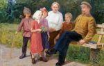 Дети Владимира Ильича Ленина: почему их не было?