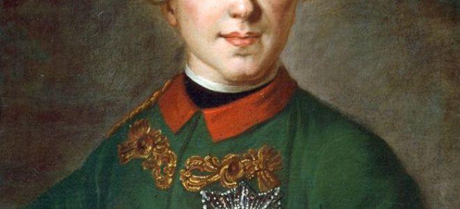 Петр 3 (биография императора)