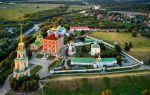 История города Рязань