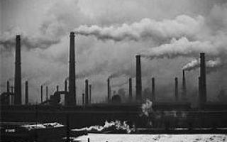 Индустриализация в СССР (таблица)