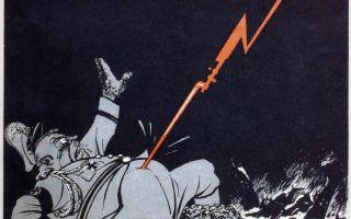 Коренной перелом в ходе Великой Отечественной войны (кратко)