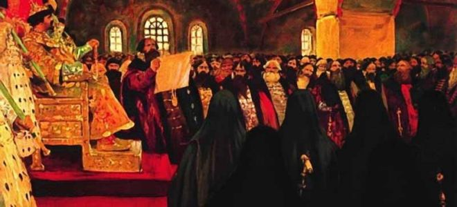 Созыв Первого Земского собора
