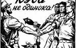 Карибский кризис 1962 года