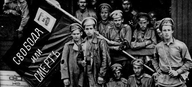 Фронты Гражданской войны в России (таблица)