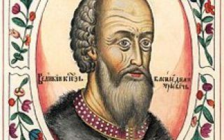 Василий 1 Дмитриевич: биография и правление
