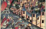 Оборона Козельска от войск Батыя в 1238 году