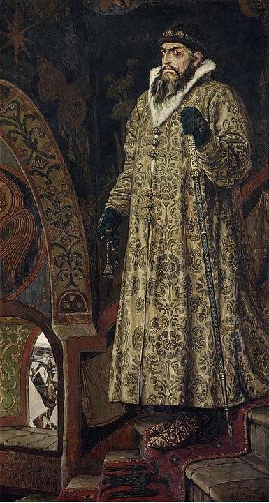 Царь Иван Грозный (картина Васнецова)